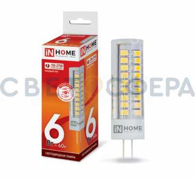 Лампа сд LED-JCD-VC 6Вт 230В G4 6500К 540лм IN HOME
